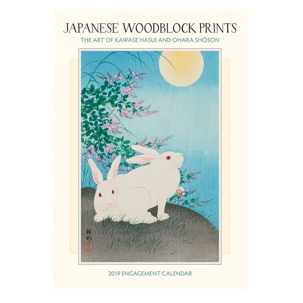 2019 japanese woodblocks engagement calendar