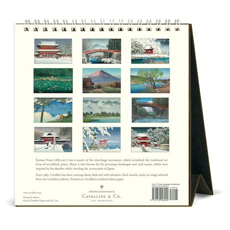 2017 Japanese Woodblocks Desk Calendar
