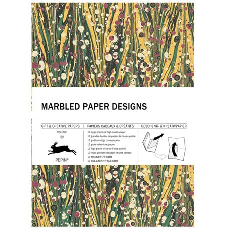 Marbled Paper Gift Papers