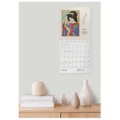 2022 Haiku Wall Calendar