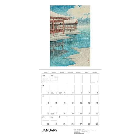 2022 Kawase Hasui Calendar