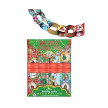 Holiday Paper Chain Kit with 120 Links