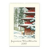 2017 Japanese Woodblocks Wall Calendar