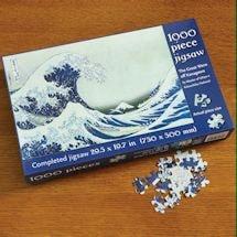Kanagawa Wave Puzzle